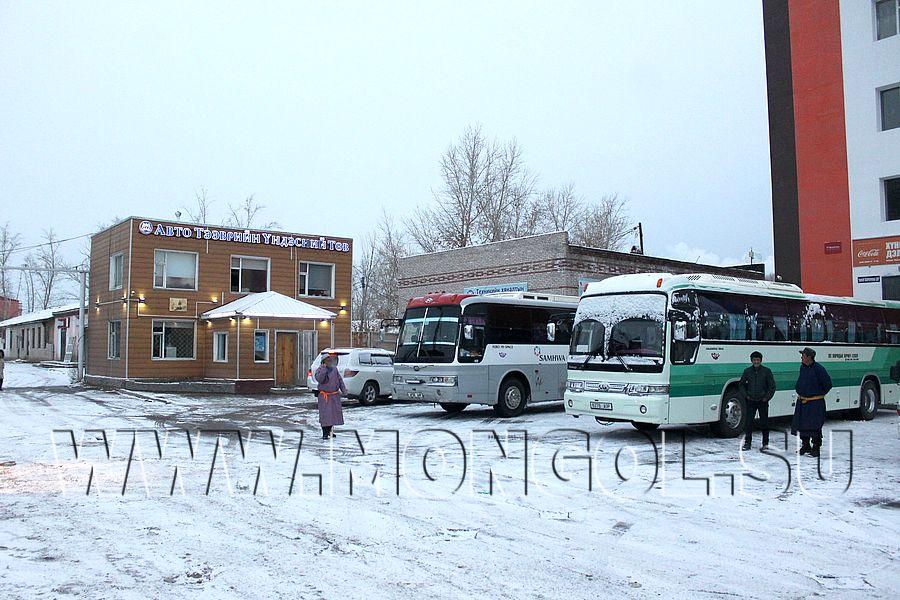 Автовокзал Чойбалсан